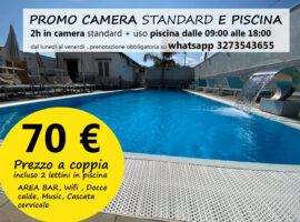 Dayuse Camera standard e Piscina esterna